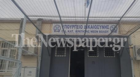 Ανάληψη ευθύνης για την επίθεση με μολότοφ στις Φυλακές Βόλου
