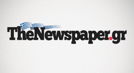 To ΤheNewspaper.gr τιμά τα 200 χρόνια από την Ελληνική Επανάσταση
