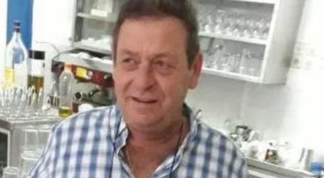 Σκόπελος: Πέθανε 63χρονος επιχειρηματίας