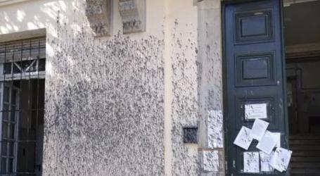 Ανάληψη ευθύνης για την επίθεση με μπογιές στα Δικαστήρια Βόλου