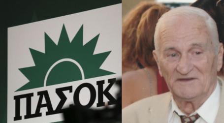 Βόλος: Έφυγε από τη ζωή το ιστορικό στέλεχος του ΠΑΣΟΚ Θανάσης Οικονόμου