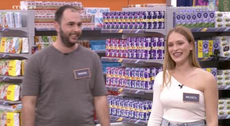 Δύο Βολιώτες διεκδικούν το έπαθλο στο σούπερ μάρκετ του MEGA