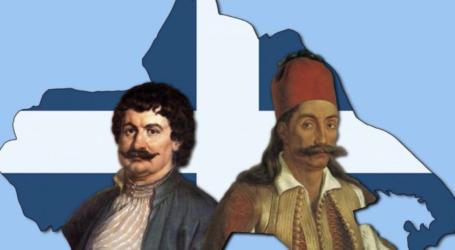 Αφιέρωμα στους Θεσσαλούς Ήρωες του 1821 από την ομογένεια