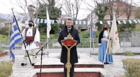 Εκδήλωση στα Λεχώνια για τα 200 χρόνια από την απελευθέρωση [βίντεο]
