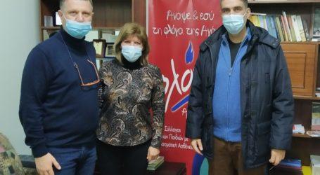 Βόλος: Συνεργασία ΣΟΕΔ με τον Σύλλογο Γονιών Παιδιών με Νεοπλασματική Ασθένεια «Φλόγα»