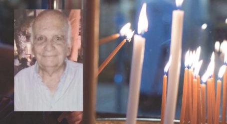 Βόλος: Έφυγε από τη ζωή ο Αναστάσιος Χιωτίδης