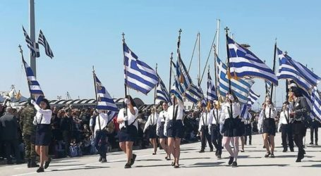 Χωρίς παρέλαση ο Βόλος – Μόνο η στρατιωτική θα γίνει στην Αθήνα