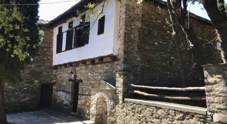 Αποκαθίσταται  το Σχολείο του Ρήγα Φεραίου στη Ζαγορά