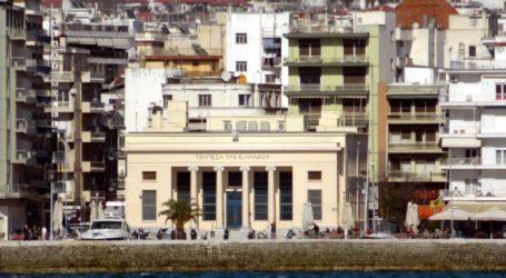 Τράπεζες: Ειδική αργία διατραπεζικών συναλλαγών στις 2 και 5 Απριλίου