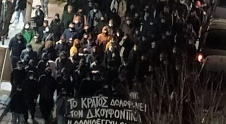 Βόλος: Πορεία υποστήριξης στον Δημήτρη Κουφοντίνα [εικόνες]
