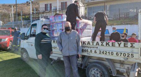Σωματεία της Μαγνησίας δίπλα στους σεισμόπληκτους Τυρνάβου και Ελασσόνας