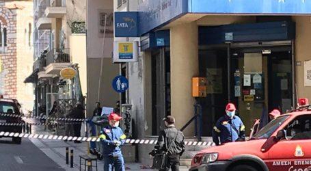 ΤΩΡΑ: Τηλεφώνημα για βόμβα στο Ταχυδρομείο Βόλου [εικόνες]