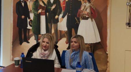 Μήνυμα αισιοδοξίας από τη συνεργασία φορέων σε ημερίδα του Δήμου Ρήγα Φεραίου