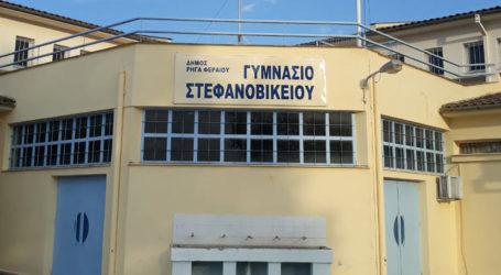 Κλειστά δύο σχολεία στη Μαγνησία λόγω κορωνοϊού – Με τηλεκπαίδευση τα μαθήματα