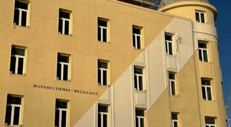 Ζ.Μαμούρης: 95 εκατομμύρια τον χρόνο αφήνει στον Βόλο το Πανεπιστήμιο Θεσσαλίας