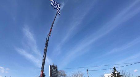 Βόλος: Η μεγαλύτερη ελληνική σημαία ανεμίζει ψηλά [εικόνες]