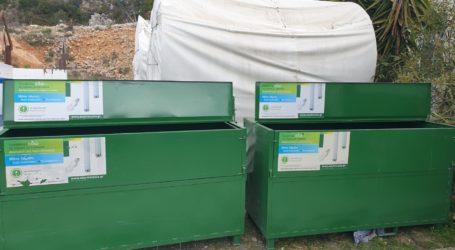 Κάδοι ανακύκλωσης λαμπτήρων στην Αλόννησο
