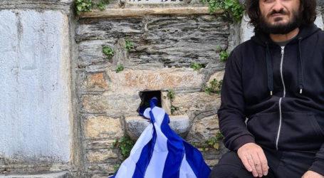 Ο ηθοποιός Β. Χαραλαμπόπουλος από το Πήλιο παρουσιάζει τον Άνθιμο Γαζή