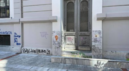 Βόλος: Άθλια εικόνα στη Βιβλιοθήκη του Πανεπιστημίου Θεσσαλίας [εικόνες]