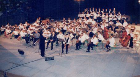 Παρατείνεται η ημερομηνία αιτήσεων για τη νεοσύστατη «Θεσσαλική Συμφωνική  Ορχήστρα»