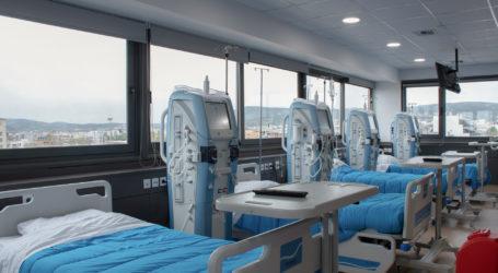 Βόλος: Επέκταση της μονάδας τεχνητού νεφρού στην κλινική Άνασσα