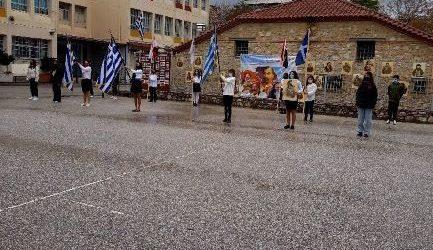 Το 5ο Γυμνάσιο Λάρισας γιορτάζει τα 200 χρόνια από την έναρξη της Επανάστασης του 1821 (φωτο)