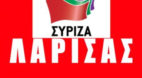 ΣΥΡΙΖΑ – ΠΣ Λάρισας: Εκλογή Αναπληρωτή Συντονιστή Γραμματέα