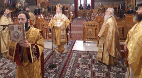 Δημητριάδος Ιγνάτιος: «Ευχόμαστε για την ενότητα της Ορθοδοξίας μας σε όλα τα επίπεδα»