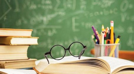 Μεταθέσεις εκπαιδευτικών στη Μαγνησία – Όλα τα ονόματα