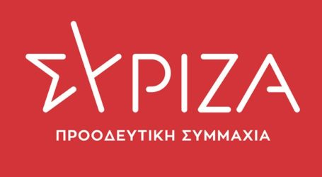 Το πρόγραμμα του ΣΥΡΙΖΑ για το νέο ΕΣΥ παρουσιάζει στις 17:00 ο Αλέξης Τσίπρας