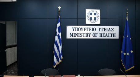 Έκτακτη σύσκεψη της επιτροπής του υπ. Υγείας την Τετάρτη