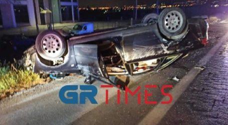 Τροχαίο ατύχημα στη Μουδανιών με έναν τραυματία