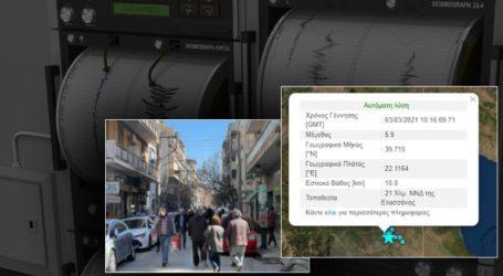 Ισχυρός σεισμός 5,9 Ρίχτερ – Το επίκεντρο στην κεντρική Ελλάδα