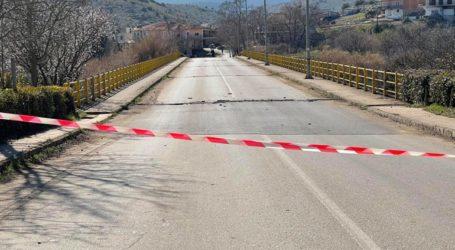 Έκλεισε η γέφυρα στο Δαμάσι Λαρίσης
