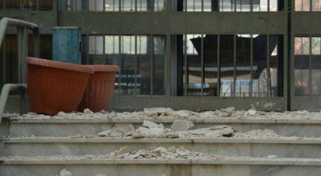 Ανακοίνωση της Διεύθυνσης Πολιτικής Προστασίας της Περιφέρειας Θεσσαλίας για τον σεισμό