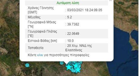 Ισχυρός μετασεισμός 5,2 Ρίχτερ στην Ελασσόνα