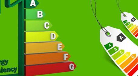 Ενημέρωση ΕΚΠΟΙΖΩ για τη νέα ενεργειακή ετικέτα στα ηλεκτρικά είδη από την 1η Μαρτίου 2021