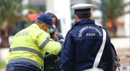 Έξι συλλήψεις και πρόστιμα 450.450 ευρώ για παραβιάσεις κατά της διασποράς του κορωνοϊού