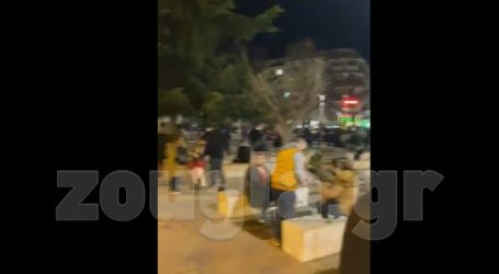 Κοζάνη: Το lockdown πήγε περίπατο
