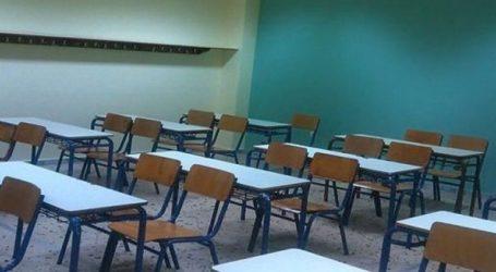 Κλειστά και την Παρασκευή όλα τα σχολεία λόγω του νέου σεισμού