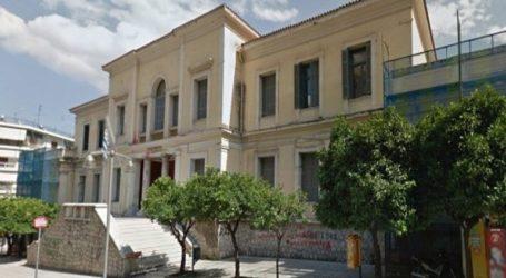 Συνεδριάζει το δικαστικό συμβούλιο της Λαμίας σχετικά με τη μεταγωγή Κουφοντίνα στις φυλακές του Δομοκού