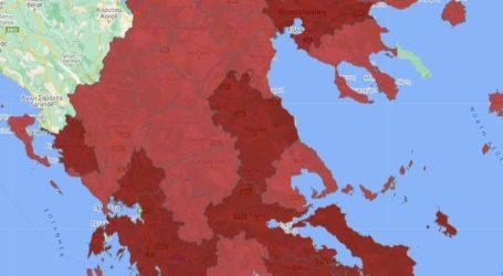 Εξαιρείται προσωρινά από το lockdown στη Θεσσαλία, η Περιφερειακή Ενότητα Λάρισας