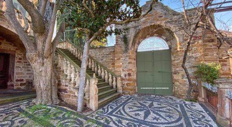 Το εντυπωσιακό αρχοντικό στον Κάμπο της Χίου που βραβεύτηκε από την Ευρωπαϊκή Ένωση