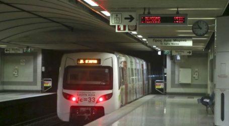 Έκλεισαν σταθμοί του Μετρό με εντολή της ΕΛΑΣ