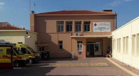 Κάνουν μονάδα Covid -19 στο Νοσοκομείο, χωρίς υποδομές στα μισά δωμάτια