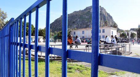 Δεν θα λειτουργήσουν ούτε με εξ αποστάσεως εκπαίδευση τα σχολεία που είναι κλειστά λόγω σεισμού