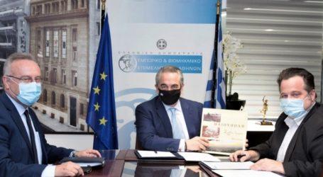 Μνημόνιο συνεργασίας μεταξύ του Δήμου Ηλιούπολης και του ΕΒΕΑ
