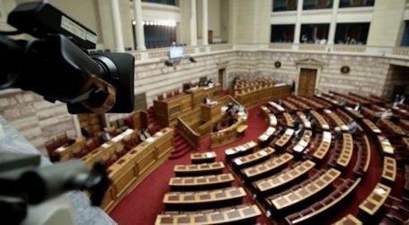 Ερώτηση 64 βουλευτών του ΣΥΡΙΖΑ προς Χρυσοχοΐδη