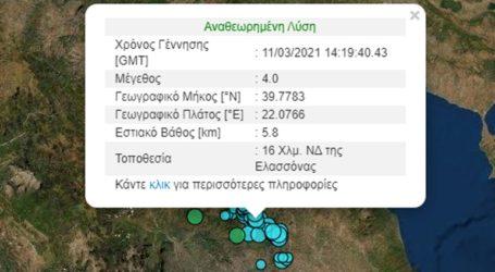Σεισμός 4 Ρίχτερ στην Ελασσόνα