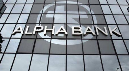 Η Alpha Bank εφαρμόζει τεχνολογία άμεσων πληρωμών που γίνονται σε 0,7 δευτερόλεπτα